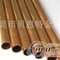 C5441磷青铜管