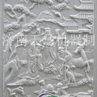 长青#3025木工雕刻机生产厂家