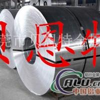 5083方铝管价格