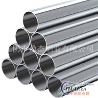 生产加工电站铝型材