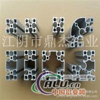 专业生产加工太阳能配件铝型材