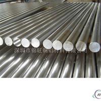 美铝 7075T651铝棒