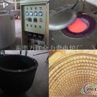 坩埚式溶解保温炉、铝合金熔化炉