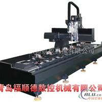 CNC工业铝型材加工中心