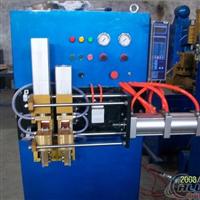 铝管焊接机、铜铝管焊机