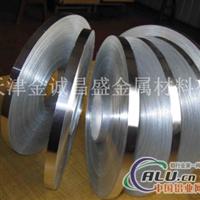 6061铝条铝排