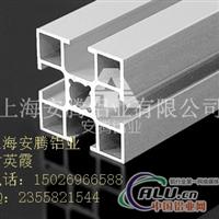 供应工业铝型材4040A轻型铝型材