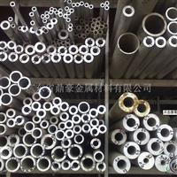 批发防锈铝管、5083防锈铝管价格