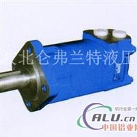 轧机用OMP250液压马达