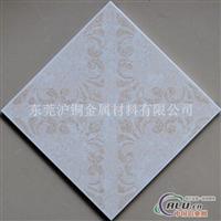 铝天花板,油印铝制天花板