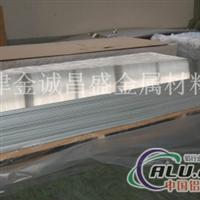 3003防锈铝板LY12铝合金板