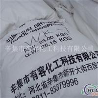 低价供应三聚磷酸铝
