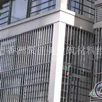 铝合金阳台防护栏定做厂家