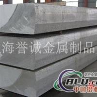优质LY12CZ合金铝板阳极化处理