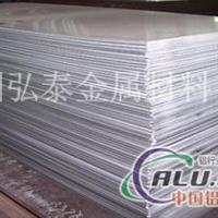 环保6063拉伸铝板