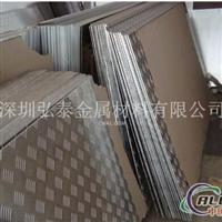 6061花纹铝板 环保幕墙铝板