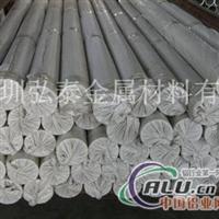 直销5056进口铝棒、环保精拉铝棒