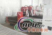 济南天马机器公司微信号码