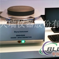 XRF荧光光谱仪