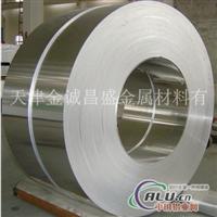 5052H112铝卷5052H112铝板规格
