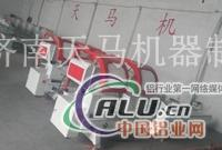 山东铝型材双头切割锯生产厂家