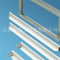 专业生产加工各种配件铝型材