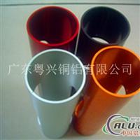 普通6063氧化彩色铝管大量批发
