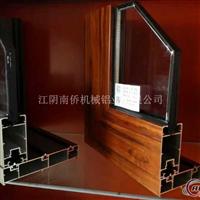 江苏江阴门窗型材