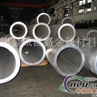 6063铝管无缝铝管铝套