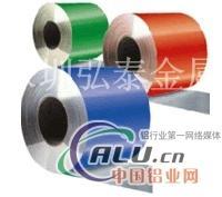 优质5052彩色铝卷、环保O态铝带