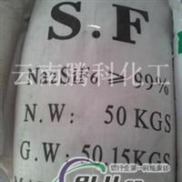 开磷氟硅酸钠,电解铝原料