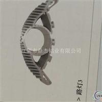 专业生产加工路灯铝型材