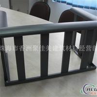 供应铝合金阳台防护栏型材