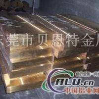 QSi31硅青铜板
