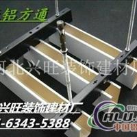 北京铝方通吊顶厂家价格