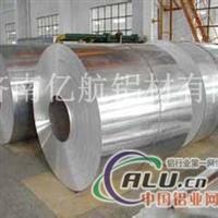防锈铝皮价格低 保温铝卷发货快