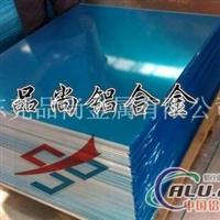 进口铝板6061,6061阳极氧化铝板