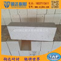 高铝砖 75含量 一级品生产直销