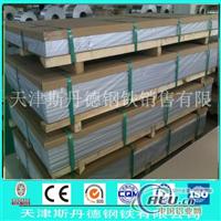 蚌埠厂家拉丝氧化铝板价格