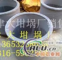 熔铝石墨坩埚厂