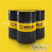 铝热轧乳液乳化液热轧油价格浙江