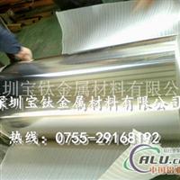 电子铝箔,1060铝箔,5052铝箔价格