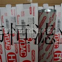 贺德克液压滤芯0660D020BN4HC