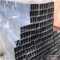 7050耐腐蚀铝板5.0mm 7050铝管