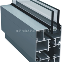 专业生产加工汽车天窗轨道铝型材