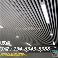铝方通规格:底宽为20400毫米