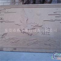 广东数控石材雕刻机13652653169