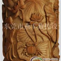 南海石材雕刻机13652653169