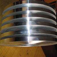 铝带价格 合金铝带厂家济南铝带