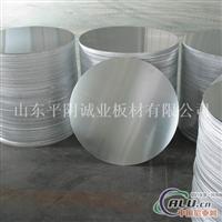 铝圆片厂家 供应铝圆片